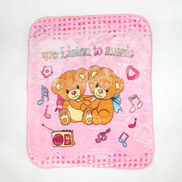 """Couverture Enfant super doux à moutif Ours """"We Listen To Music"""" 120x105cm - Rose - DREAM TRUE - HOME TEXTILE"""